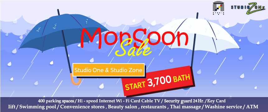 Studio One & Studio Zone Promotion